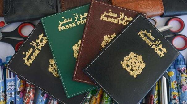 Bizarre : Des marocains veulent renoncer à leur nationalité